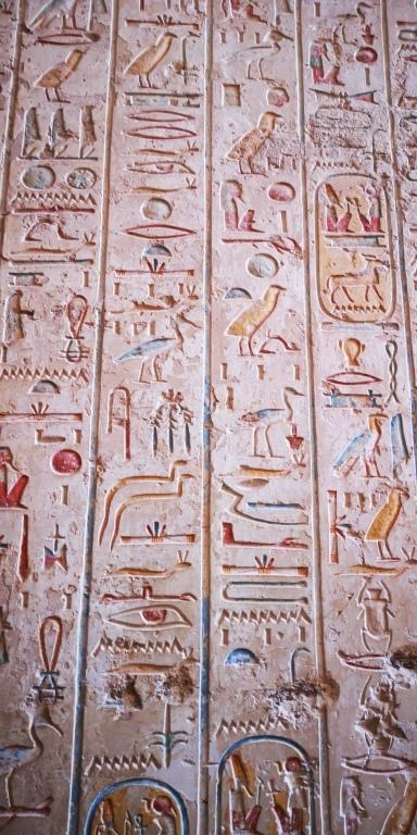 Merenptah tomb6