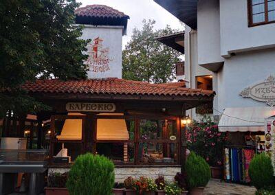 restaurant Izvora